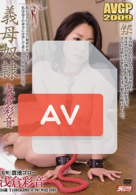 AVGL-129 품번 이미지