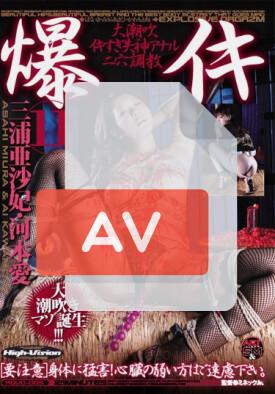 ADVO-005 품번 이미지