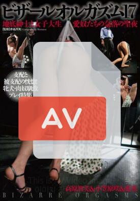 ADV-SR0020 품번 이미지
