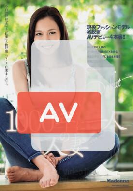 AVOP-187 품번 이미지