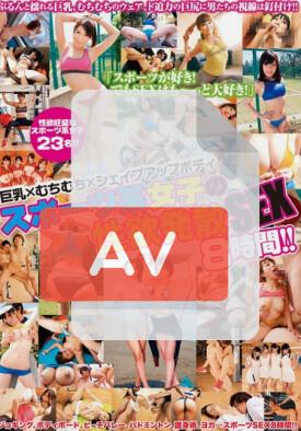 CADV-558 품번 이미지