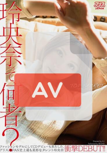 AVOP-202 (avop00202) 품번 이미지