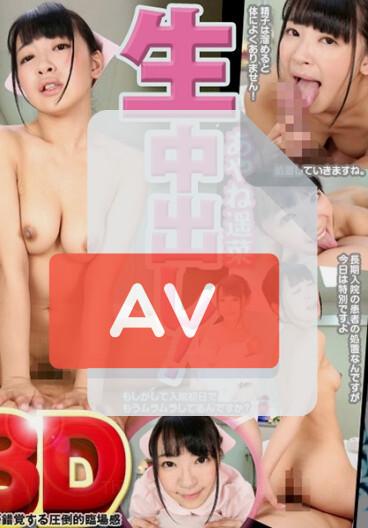 VOVS-115 (h_1127vovs00115) 품번 이미지