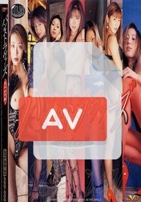 AVD-068 품번 이미지