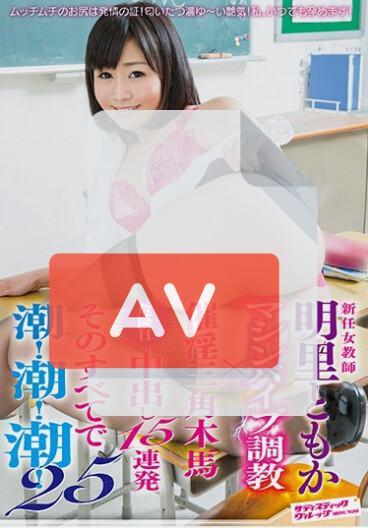 SVDVD-628 (1svdvd00628) 품번 이미지