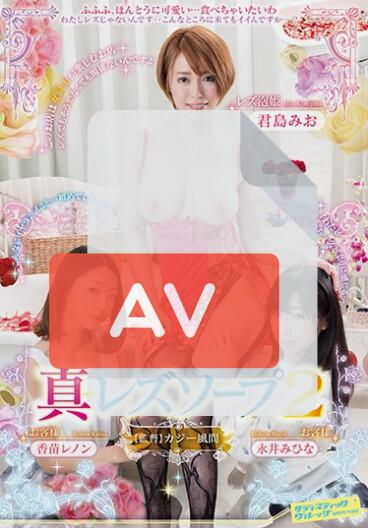 SVDVD-658 (1svdvd00658) 품번 이미지