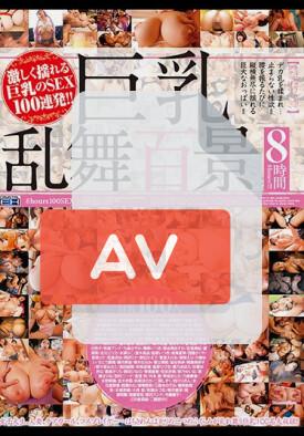CADV-666 품번 이미지