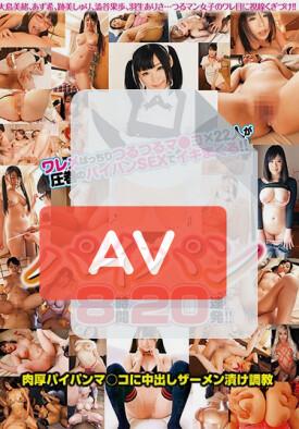 CADV-668 품번 이미지