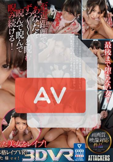 ATVR-018 (atvr00018) 품번 이미지
