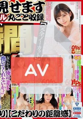 AJVRBX-001 품번 이미지