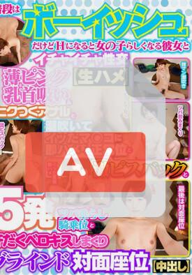 AJVR-110 품번 이미지