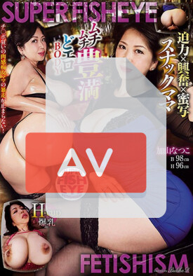 AVSA-162 품번 이미지