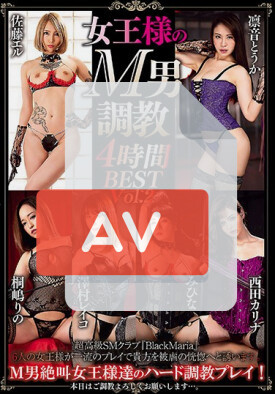 AVSA-165 품번 이미지