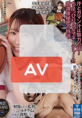 ATVR-053 품번 이미지