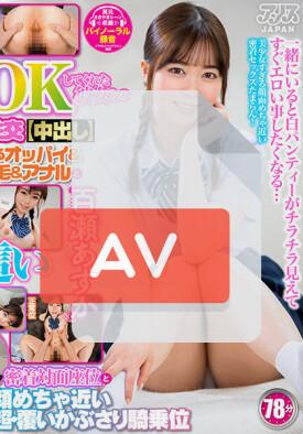 AJVR-128 품번 이미지