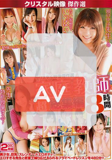 CADV-824 (cadv00824) 품번 이미지