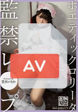 AGAV-066 품번 이미지