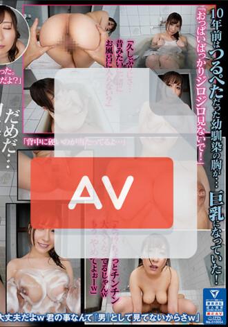 ATVR-059