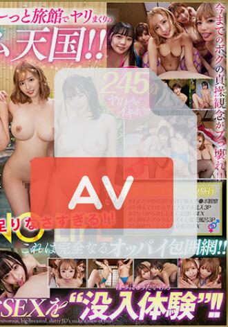 SAVR-145