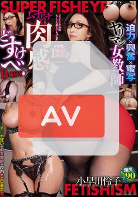 AVSA-183 품번 이미지