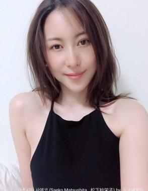 마츠시타 사에코 (Saeko Matsushita . 松下紗栄子) 6