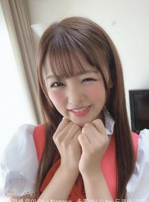 나가세 유이 (Yui Nagase . 永瀬ゆい) 5