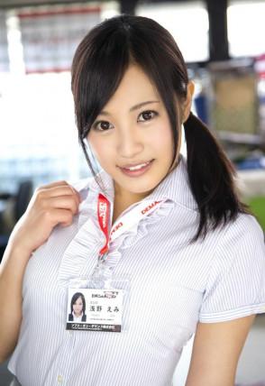 아사노 에미 (Emi Asano . 浅野えみ) 4