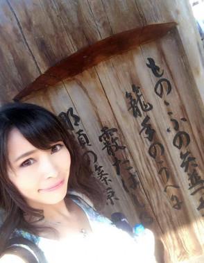 마키 쿄우코 (Kyouko Maki . 真木今日子) 5