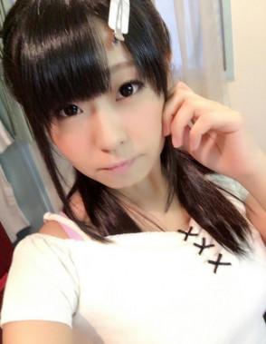 사토 아이리 (Airi Sato . さとう愛理) 3