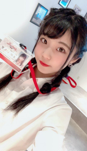 나가노 이치카 (Ichika Nagano . 永野いち夏) 2
